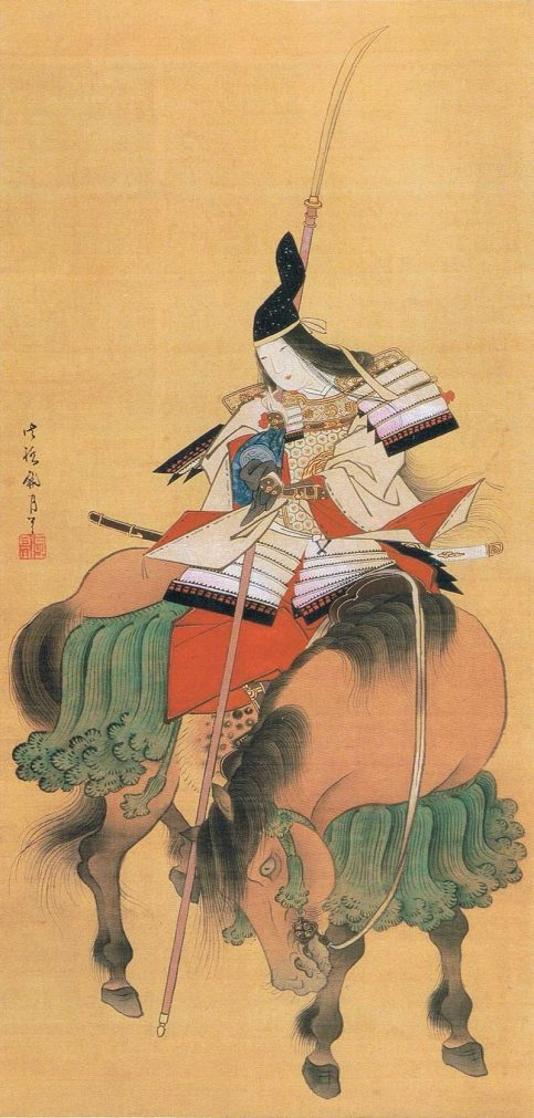 Tomoe Gozen e la Naginata