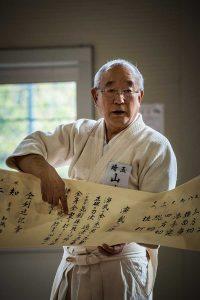 Yamazaki Takashige Iaido Sensei