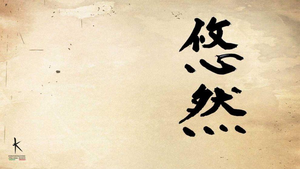 Godere della Via Budo Zen CIK