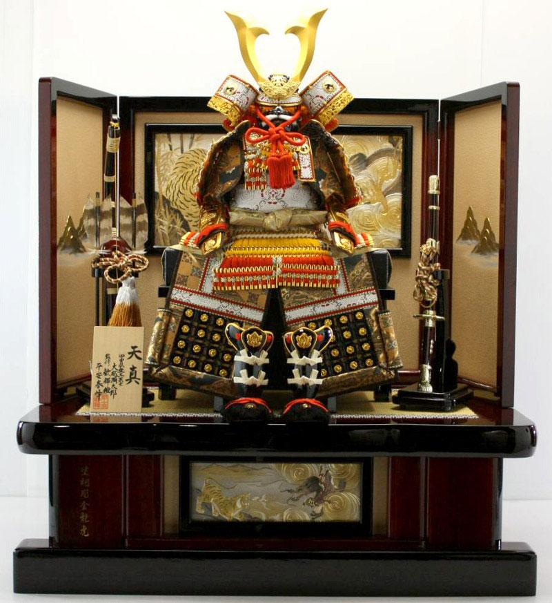 Chi erano i samurai